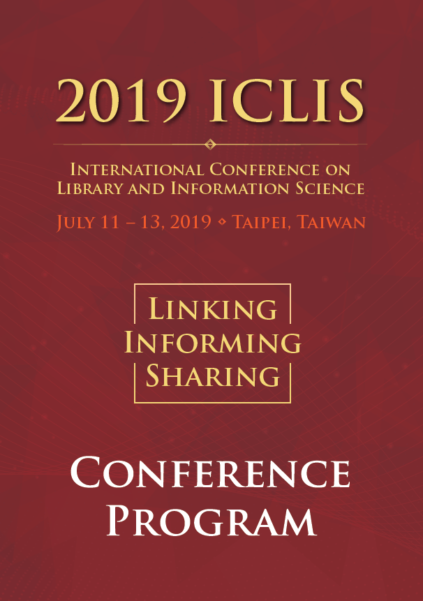 2019 International Conference on Library and Information Science